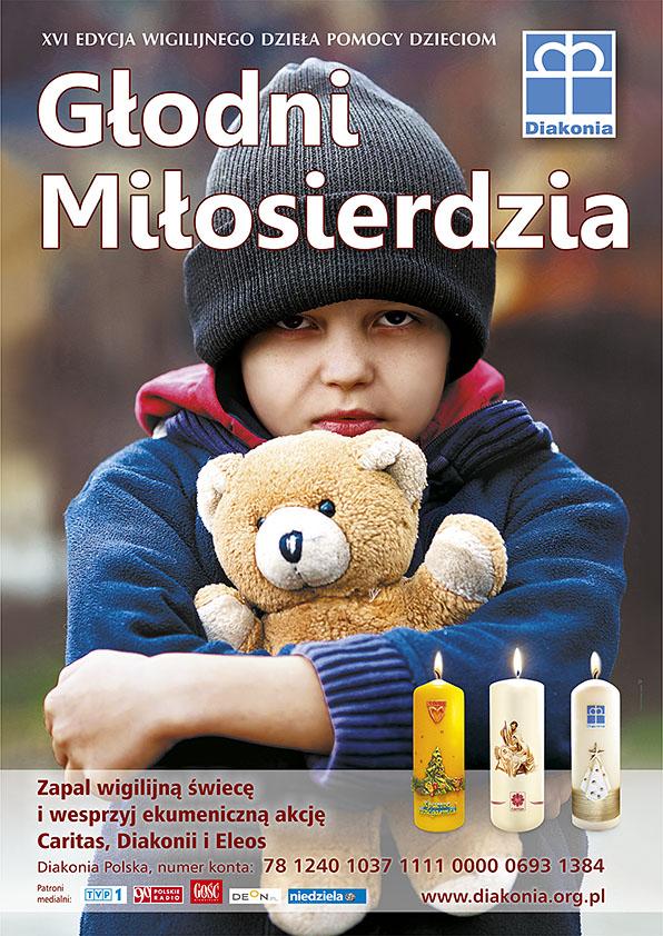 Wigilijne Dzielo Pomocy Dzieciom 2015